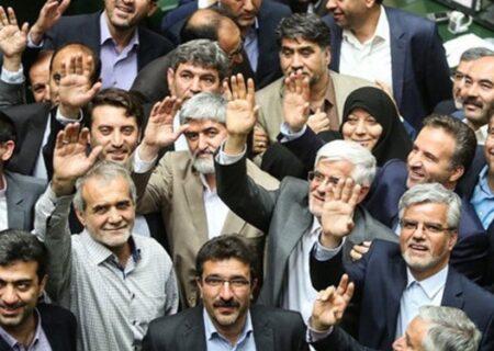 حضور ۴۳ چهره اصلاح طلب برای انتخابات مجلس در تهران+اسامی