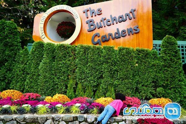 باغ بوچارت، بهشتی زیبا در کشور کانادا