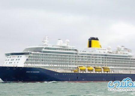 سفر دریایی هیجان انگیز با کشتی کروز ساگا
