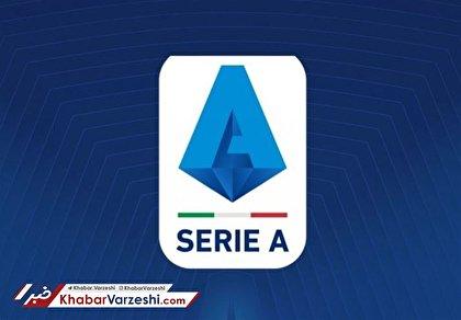 نخستوزیر ایتالیا بازیهای سریآ را لغو کرد