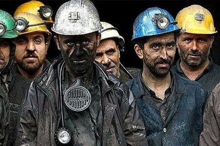 به نام کارگران؛ به کام سیاسیون خانه کارگر