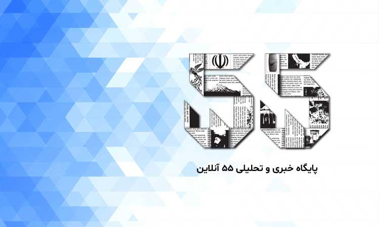 شهید فخری زاده؛ دانشمندی که عارف و شاعر بود.