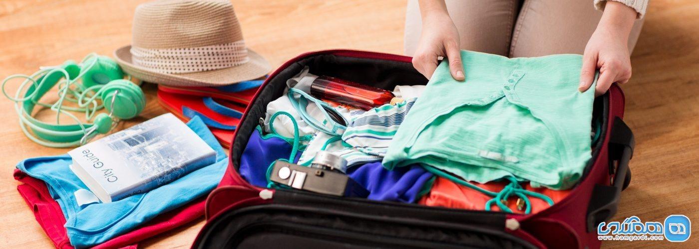 آشنایی اولیه با اصول بستن چمدان برای سفر
