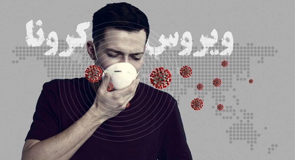 کرونا در ایران؛ وضعیت قرمز در گیلان/ ۳۴فوتی در گلستان و مازندران/ آخرین آمار وزارت بهداشت به تفکیک استانها اعلام شد