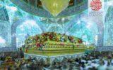 چرا سالروز ولادت «امام علی (ع)» را روز پدر نامیدهاند؟