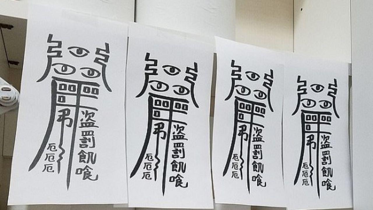 ژاپنیها دستمال توالت را طلسم کردند + عکس
