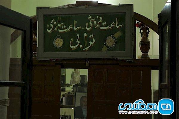 موزه ساعت کرمان 2