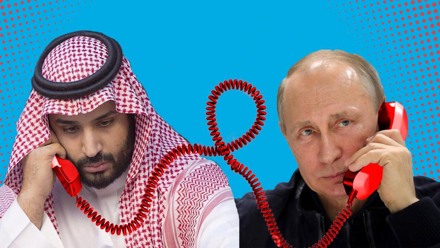بندبازی نفتی سعودی