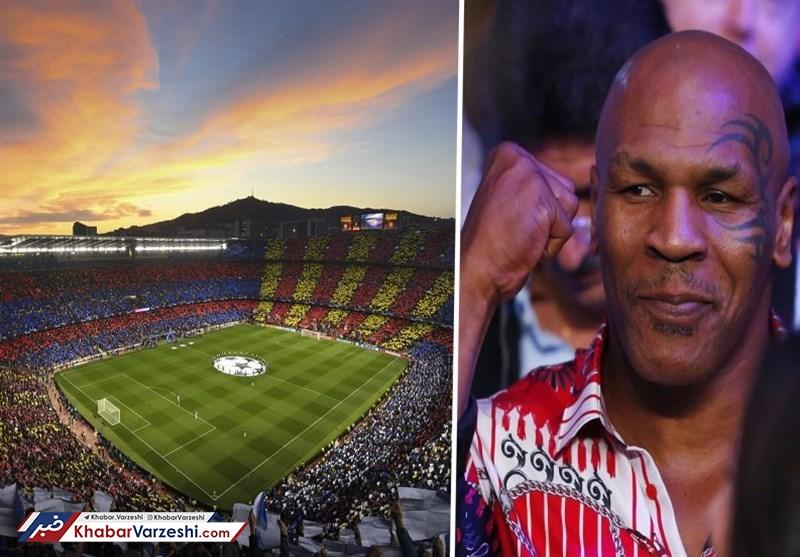 خریدار جنجالی برای نام ورزشگاه بارسلونا