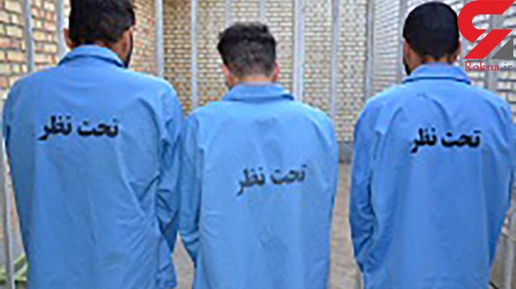 دستگیری سارقان حرفه ای در کاشان