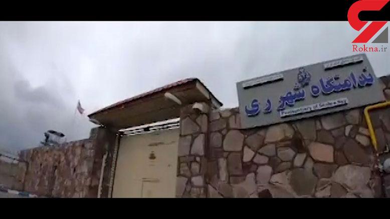 فیلمی از زندان زنان قرچک در روزهای کرونا / داخل اتاق ویژه چه خبر است؟ + فیلم