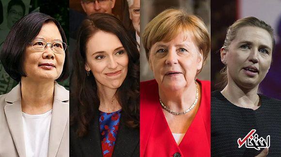 معرفی ۴ زنی که در راس فهرست دولتمردان موفق در مهار بحران کرونا قرار گرفتند