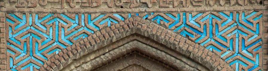 منشاء و تاریخچه نشان سایپا