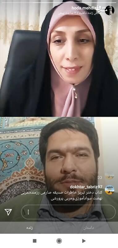 گپ و گفت دو نویسنده درباره یک «دختر تبریز»ی + عکس