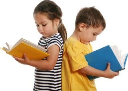 تشویق نوجوانان به مطالعه/چگونه نوجوانان را به مطالعه علاقه مند کنیم؟