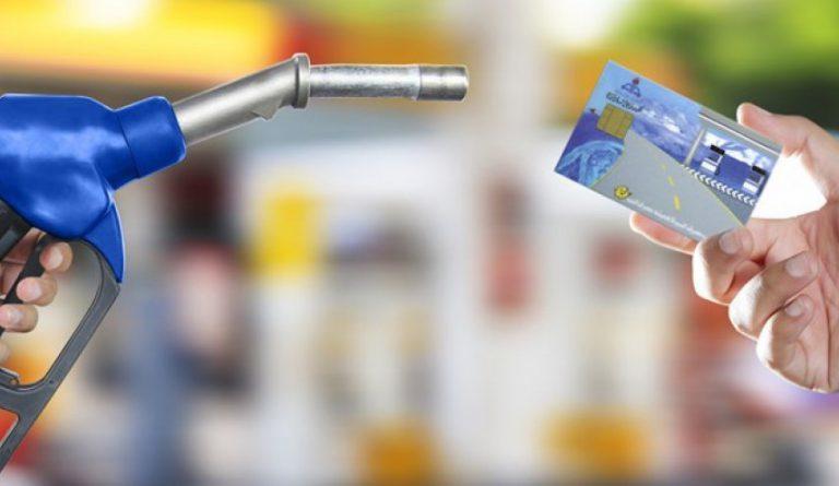 نحوه تخصیص بنزین به ایثارگران