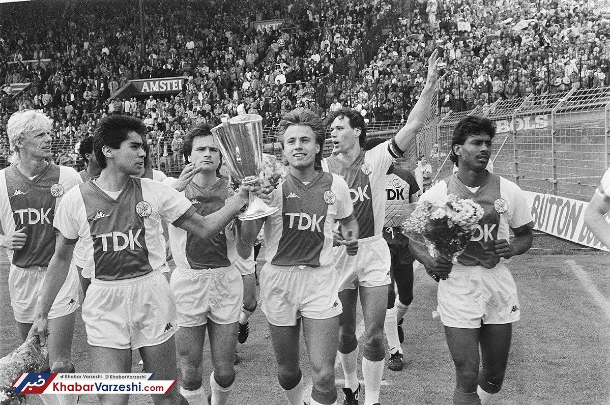 آژاکس 1987