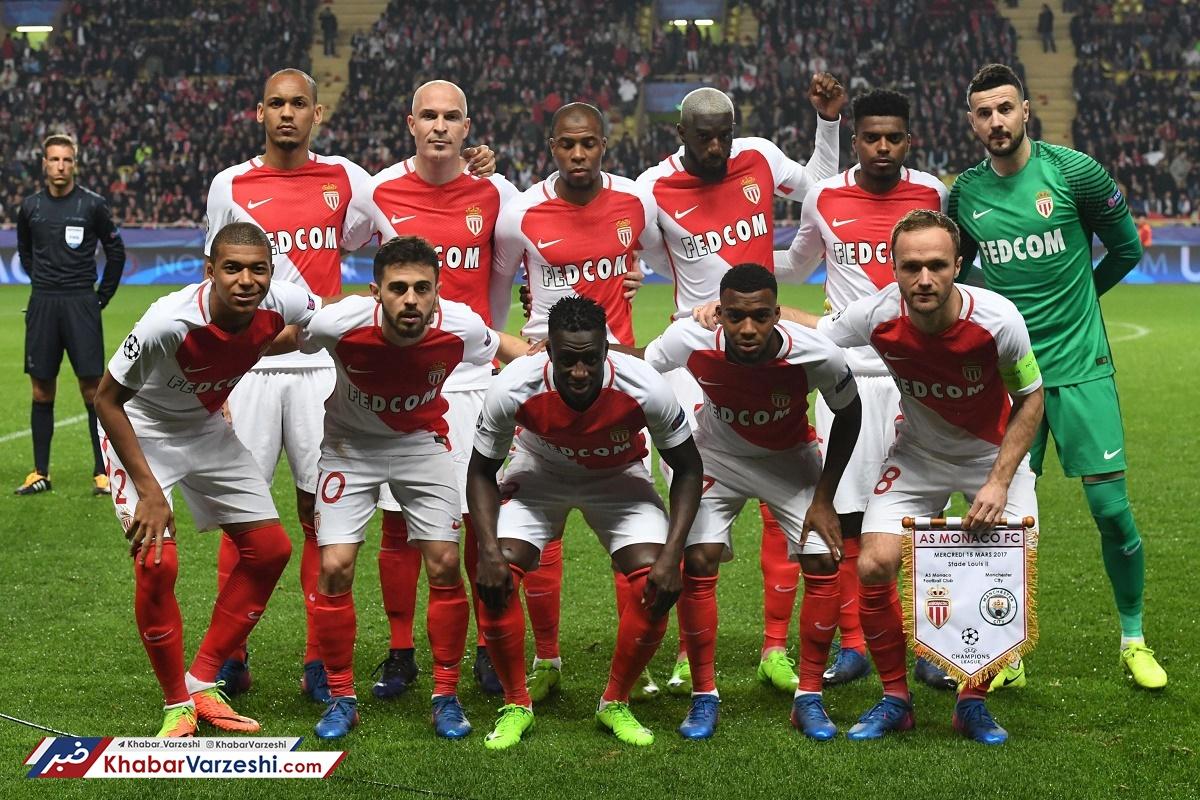 موناکو 2017