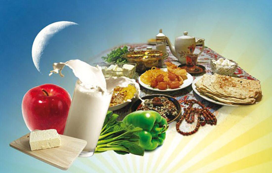 علائم نشان دهنده تغذیه سالم در ماه رمضان