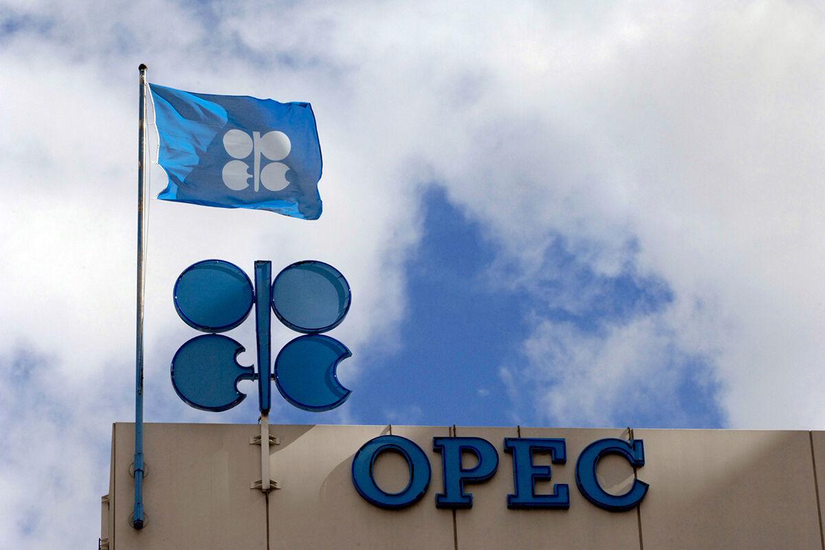 در بیانیه پایانی نهمین نشست فوقالعاده اوپک پلاس اعلام شد؛ تاکید بر کاهش صادرات ۱۰ میلیون بشکه نفت خام در روز