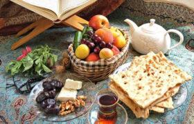 رعایت اصول تغذیه ای صحیح در افطار وسحر و پیشگیری از کرونا