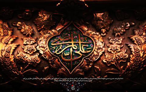 امام علی(ع) نزد پیامبر اکرم(ص) چه جایگاه و منزلتی داشت؟