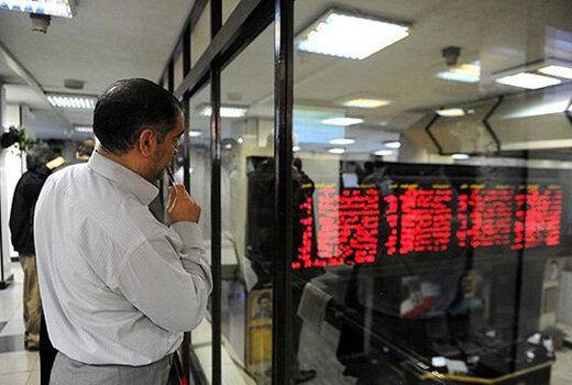 توصیههای مهم یک کارشناس به سرمایهگذاران در بورس