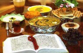 چند نکته غذایی مناسب برای ماه مبارک رمضان و کرونا