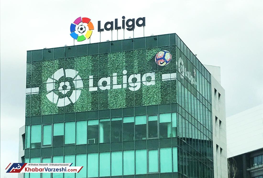 سازمان لالیگا ادعای یک مربی را رد کرد