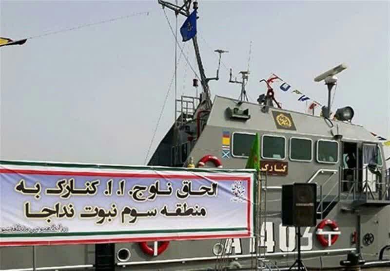 شلیک موشک به ناوچه ارتش در خلیج فارس / تعدادی شهید و زخمی شدند +فیلم و عکس
