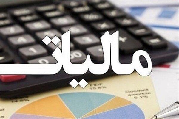 فرصت دوماهه تسلیم اظهارنامه مالیاتی ، با چه هدفی؟!