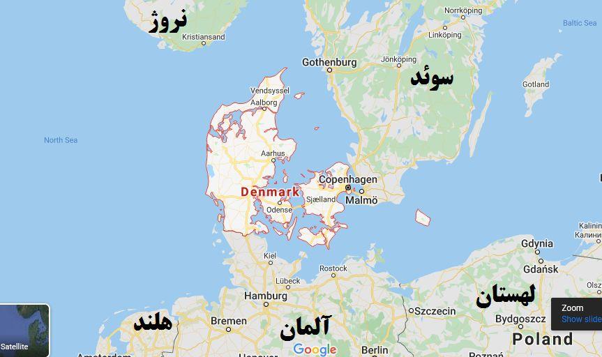مجوز عجیب دولت دانمارک برای عشاق!