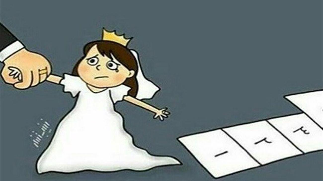 مینا ۱۳ ساله دختر بچهای در آستانه ازدواج اجباری / عاقبت او هم مثل مهسا می شود؟