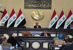 واکنش عراق به برافراشتن پرچم همجنسگرایان
