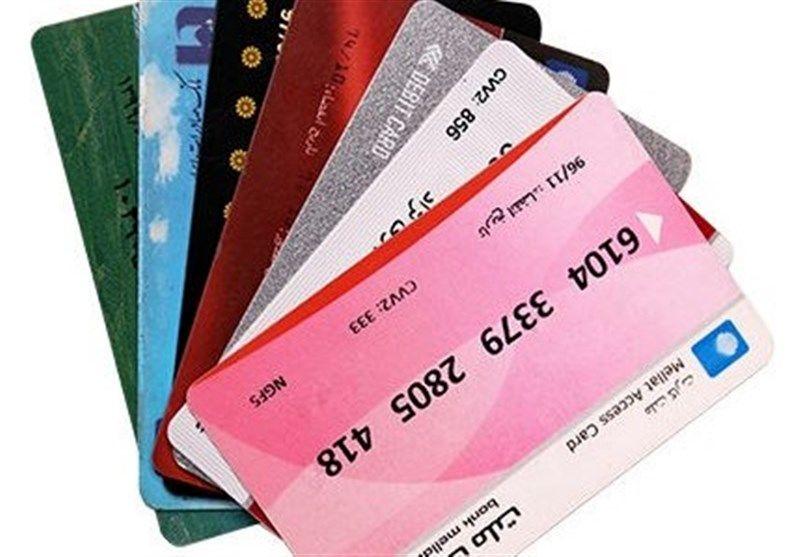 تمدید خودکار کارتهای منقضی شده بانکی