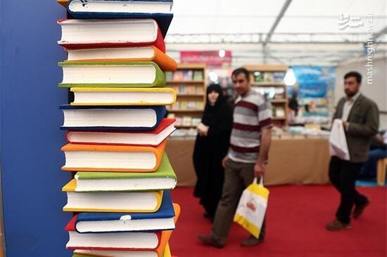 کرونا «نمایشگاه کتاب» را شکست داد؟!