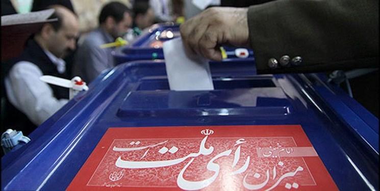 دو دیدگاه مختلف کیهان و جمهوری اسلامی به اتنخابات