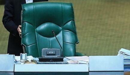جدال بر سر یک کرسی سبز؛ لاجوردی: انشاءالله بر سر دو یا سه گزینه به وحدت برسیم
