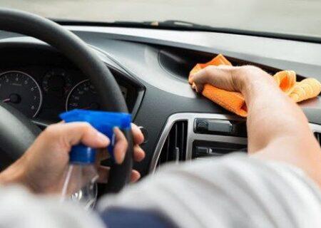 این نکات را در هنگام ضد عفونی کردن اتومبیل خود رعایت کنید
