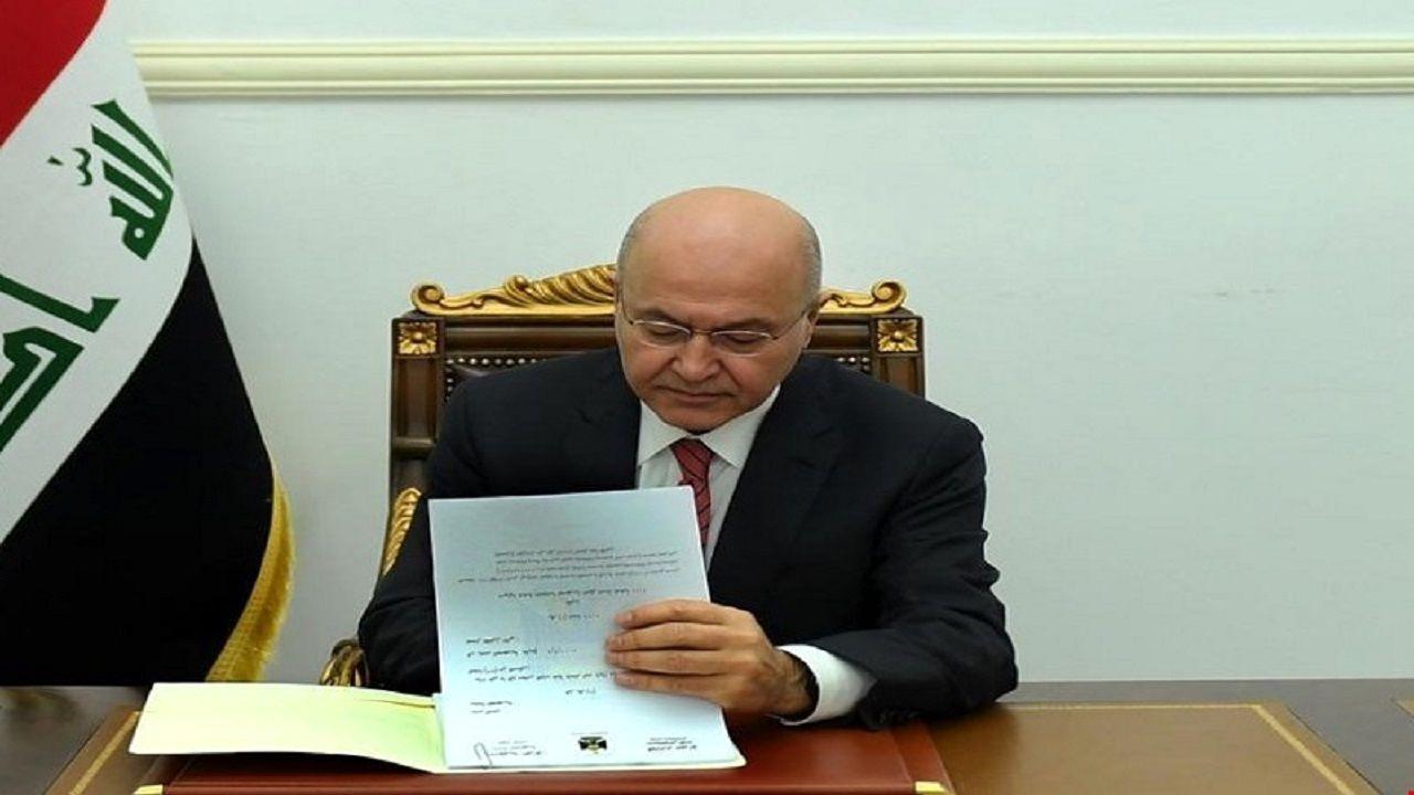 نامه رئیسجمهور عراق به دبیرکل سازمان ملل