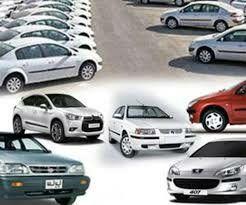 حال و احوال بازار خودرو یک روز پس از اصلاح قیمتها