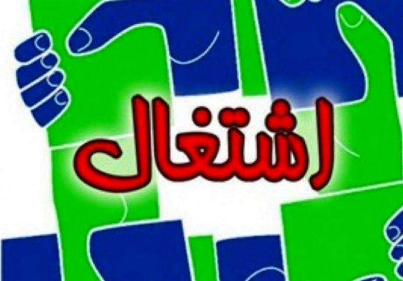 برگزاری کمیسیون شورایعالی اشتغال در خرداد با دستور کار حفظ و تثبیت اشتغال
