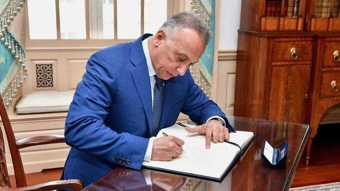 نخستوزیر عراق اسامی کابینه خود را منتشر کرد