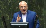 استیضاح هیئت رئیسه مجلس   نماینده اصفهان تایید کرد