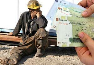 جزئیات افزایش دستمزد حداقلبگیران / پرداخت حق مسکن ۳۰۰هزارتومانی از تیر