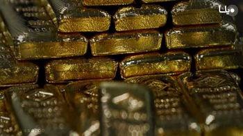 قیمت طلا امروز چهارشنبه 99/05/01 | کاهش قیمت طلا در بازار داخلی