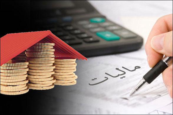 دستورالعمل جدید بخشودگی جرایم قابل بخشش مالیاتی صادر شد