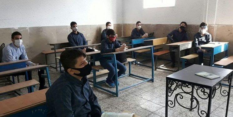 نحوه بازگشایی مدارس ابتدایی در سال تحصیلی جدید مهر ۹۹
