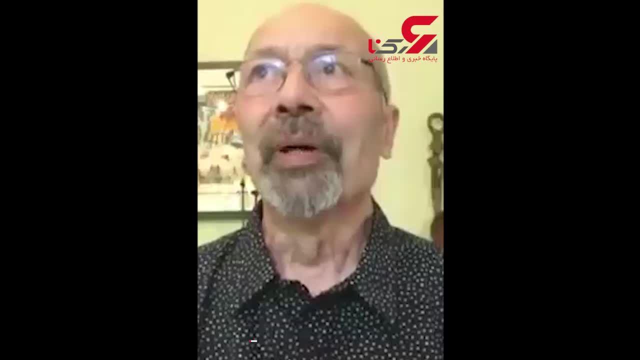 این مرد کرونا را شکست داد اما صورتحساب بیمارستان او را از پای درآورد!