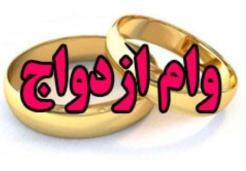 ۷۰ میلیون تومانی شدن وام ازدواج برای هر زوج در سال آینده